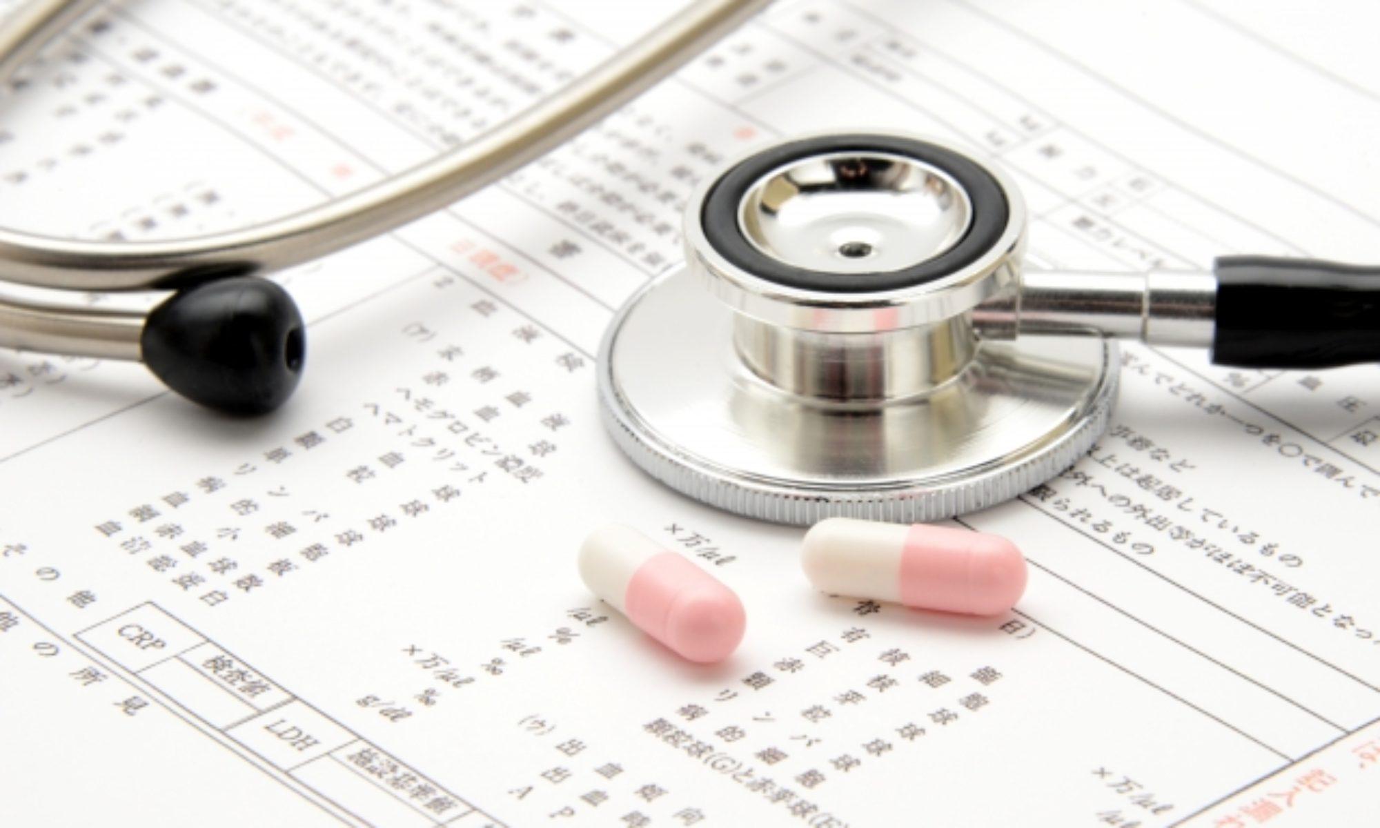 ジェネリック医薬品インベントリ 薬価情報(医療従事者専用)